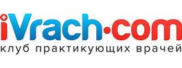 iVrach.com - Клуб практикующих врачей